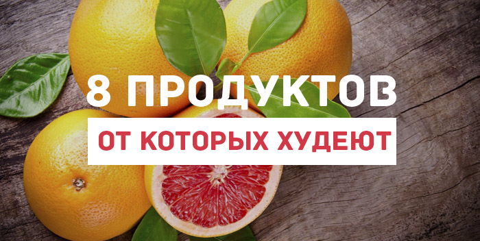 александр ковальков диетолог