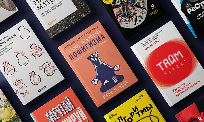 Почему книги по саморазвитию не работают